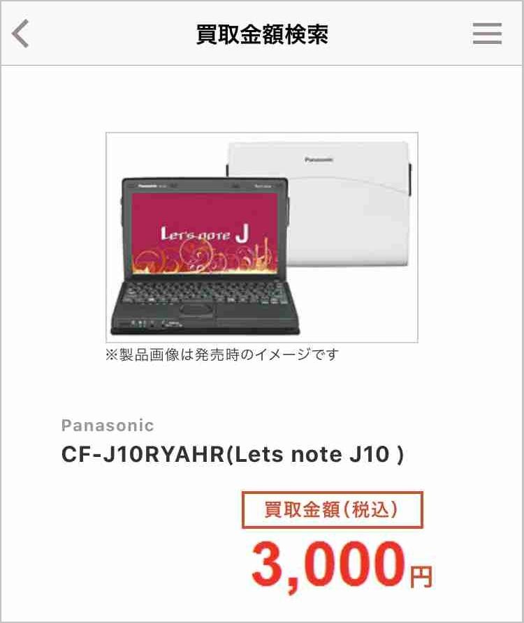 f:id:shohei_info:20190624100325j:plain