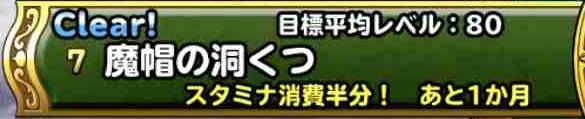 f:id:shohei_info:20190630214742j:plain