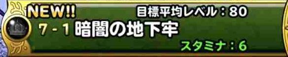 f:id:shohei_info:20190630214840j:plain