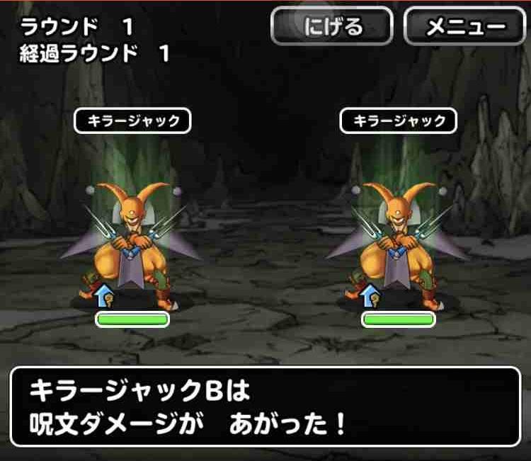 f:id:shohei_info:20190630215145j:plain
