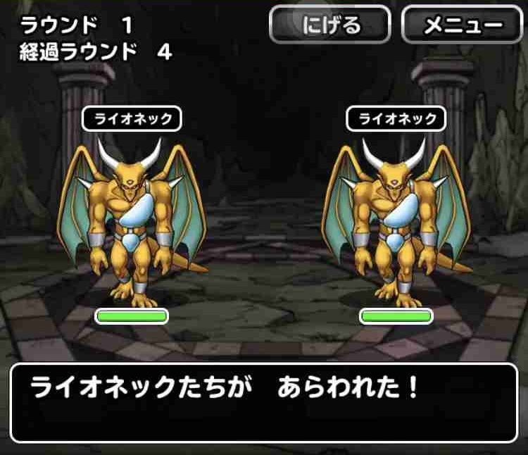 f:id:shohei_info:20190630220049j:plain