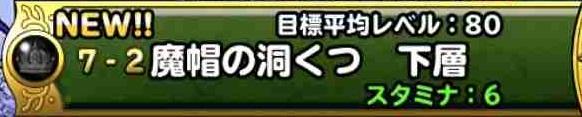 f:id:shohei_info:20190630220341j:plain