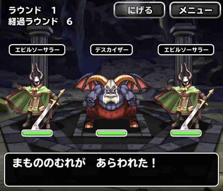 f:id:shohei_info:20190630221305j:plain