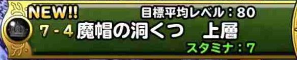 f:id:shohei_info:20190630221602j:plain