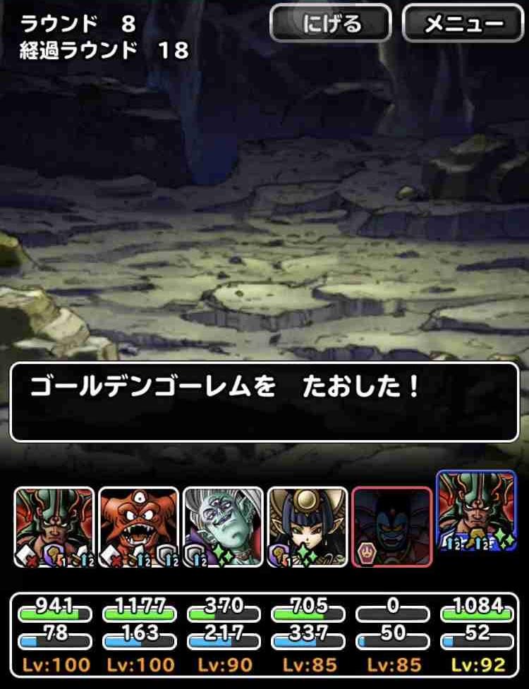f:id:shohei_info:20190630223640j:plain