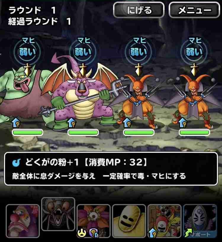 f:id:shohei_info:20190630224937j:plain