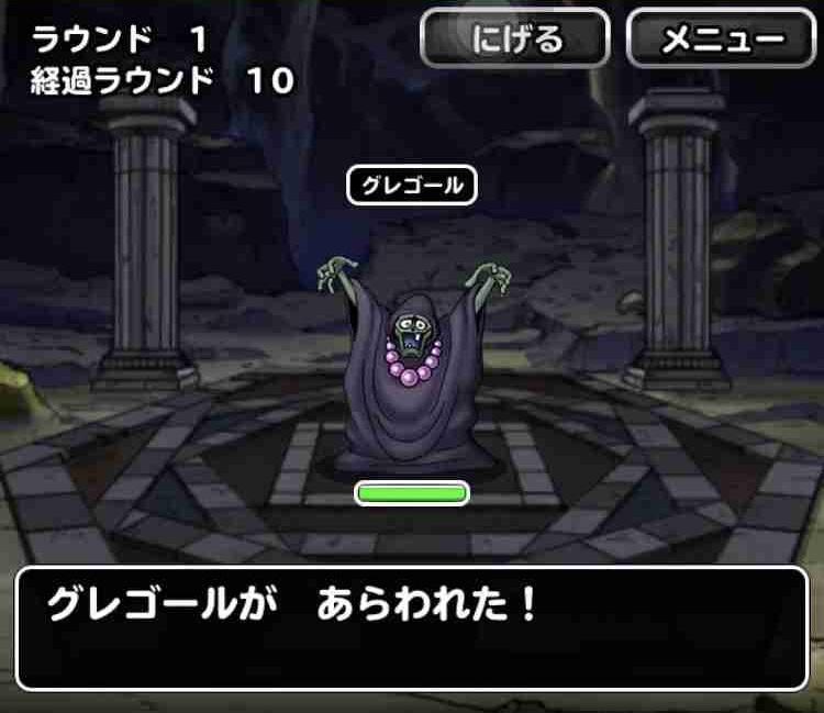 f:id:shohei_info:20190630225332j:plain