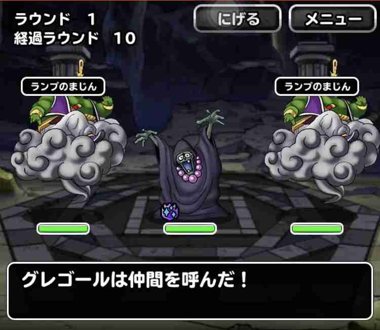 f:id:shohei_info:20190630225449j:plain