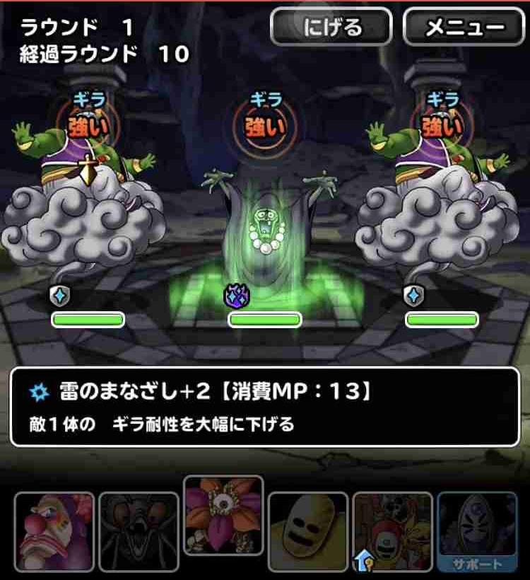 f:id:shohei_info:20190630225655j:plain