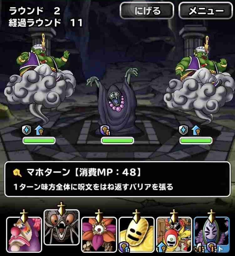 f:id:shohei_info:20190630230029j:plain