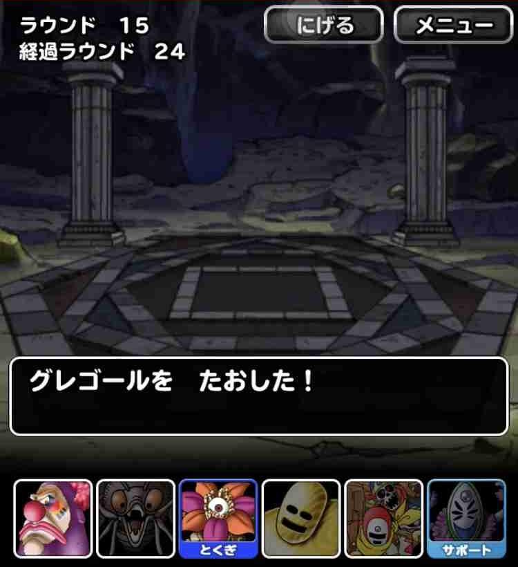 f:id:shohei_info:20190630230125j:plain