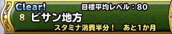 f:id:shohei_info:20190701080909j:plain