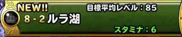 f:id:shohei_info:20190701082230j:plain