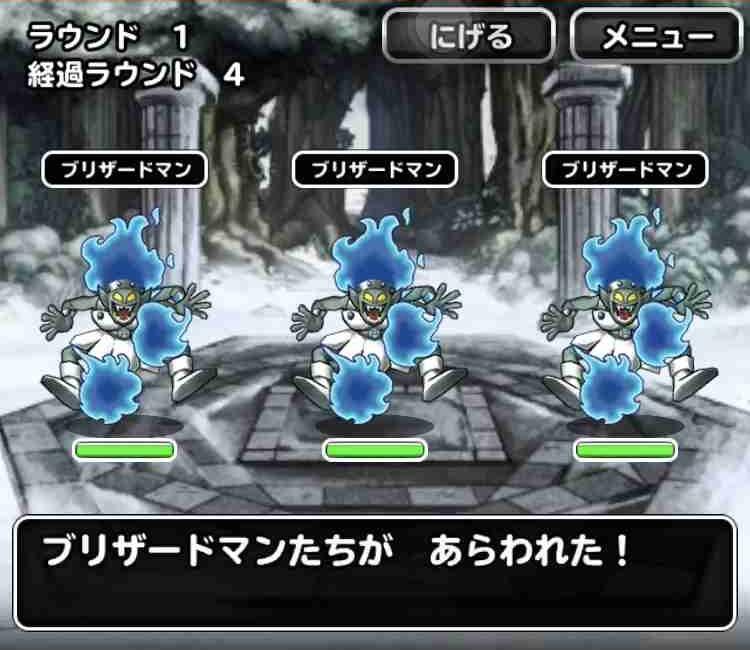 f:id:shohei_info:20190701083854j:plain