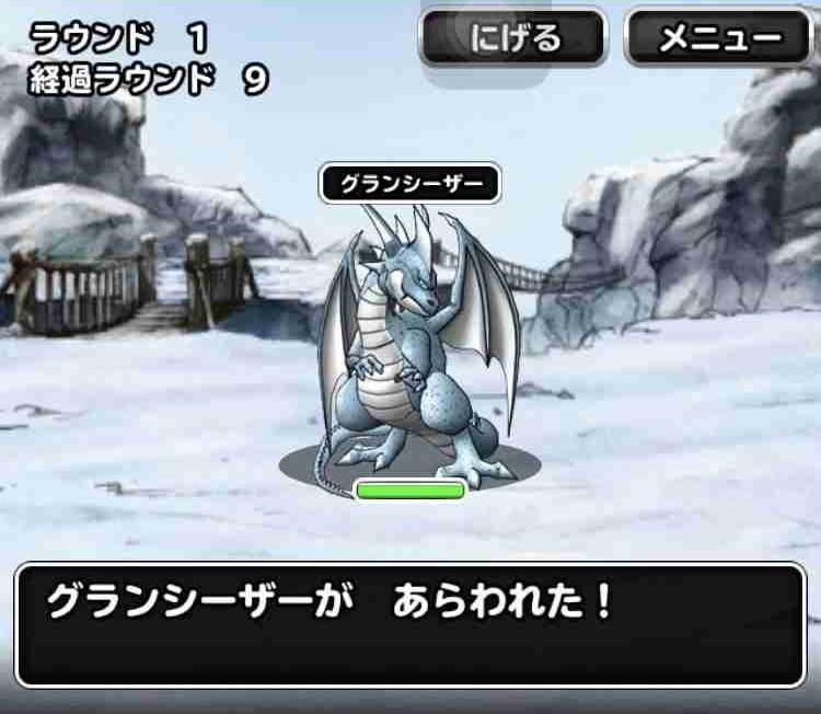 f:id:shohei_info:20190701084735j:plain