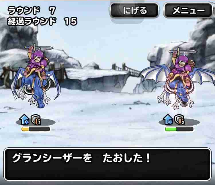 f:id:shohei_info:20190701090853j:plain
