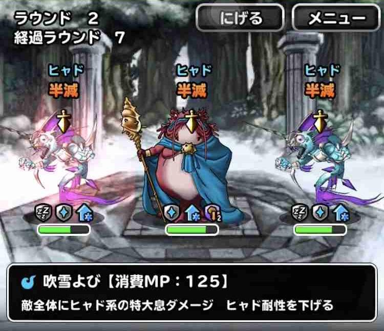 f:id:shohei_info:20190701092700j:plain