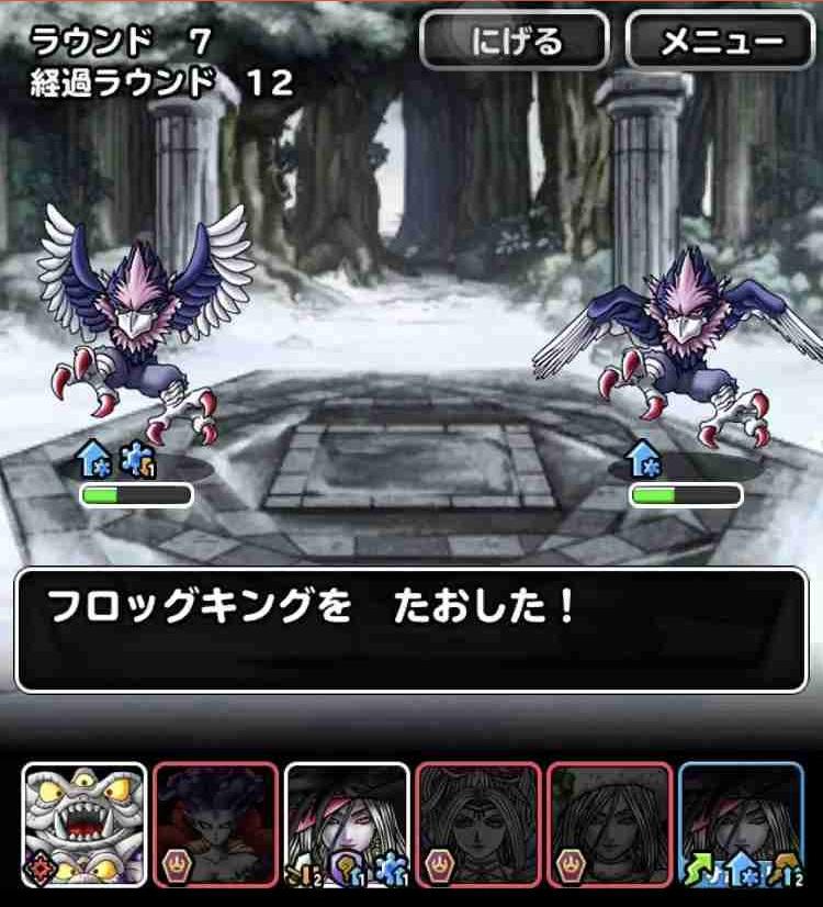 f:id:shohei_info:20190701092949j:plain