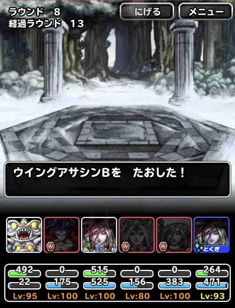 f:id:shohei_info:20190701093132j:plain