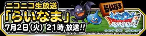 f:id:shohei_info:20190702223236j:plain