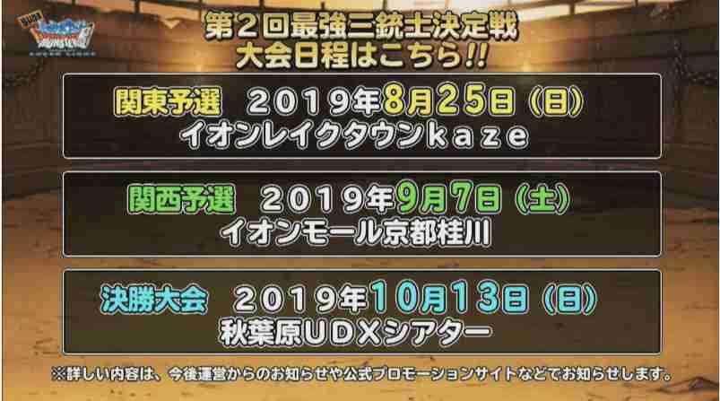 f:id:shohei_info:20190702224129j:plain
