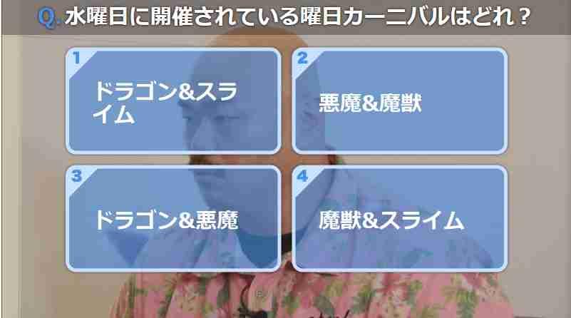f:id:shohei_info:20190702224229j:plain