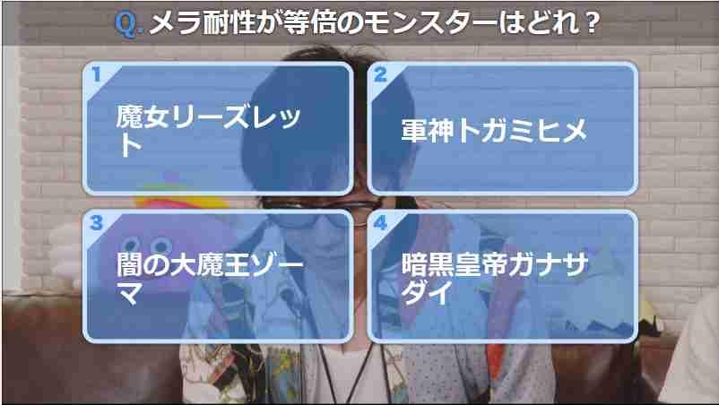 f:id:shohei_info:20190702224247j:plain