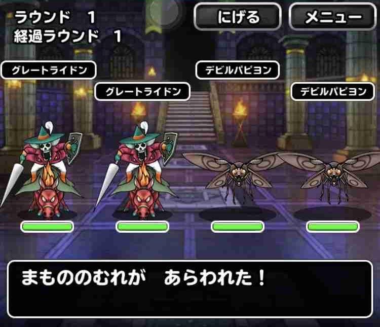 f:id:shohei_info:20190708101604j:plain