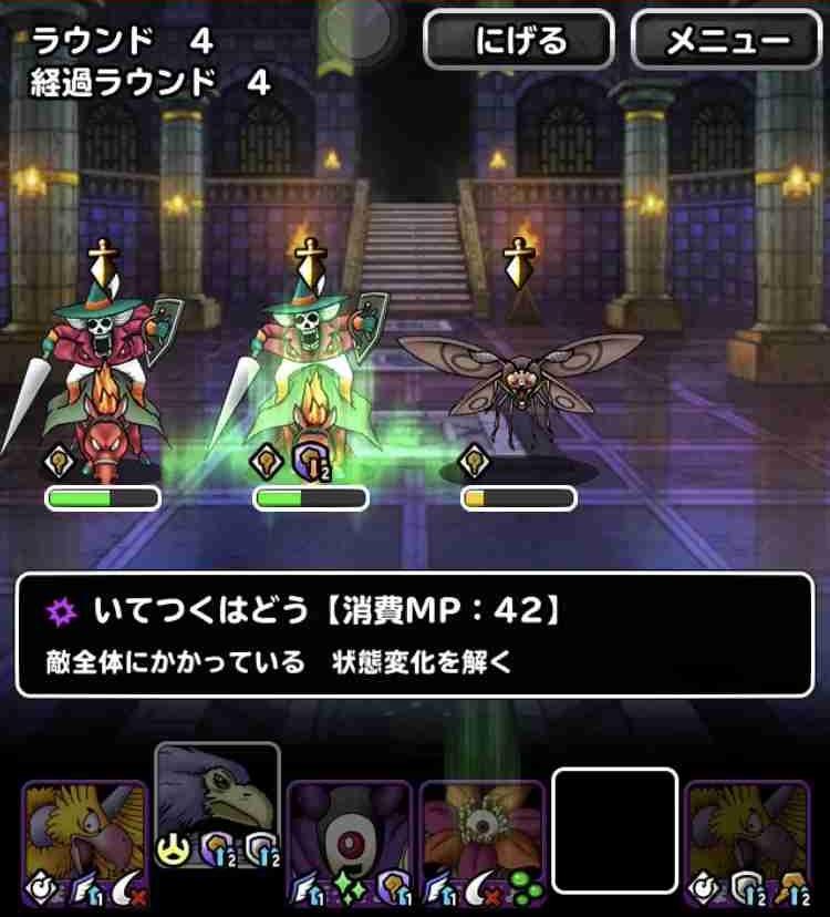 f:id:shohei_info:20190708101833j:plain