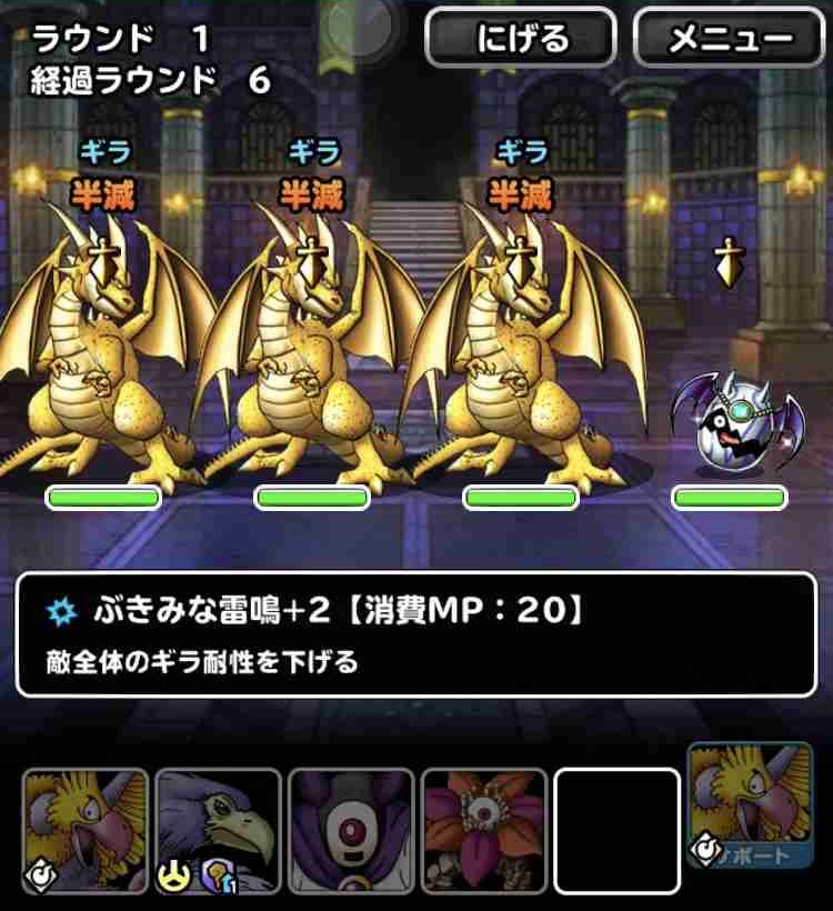 f:id:shohei_info:20190708102401j:plain