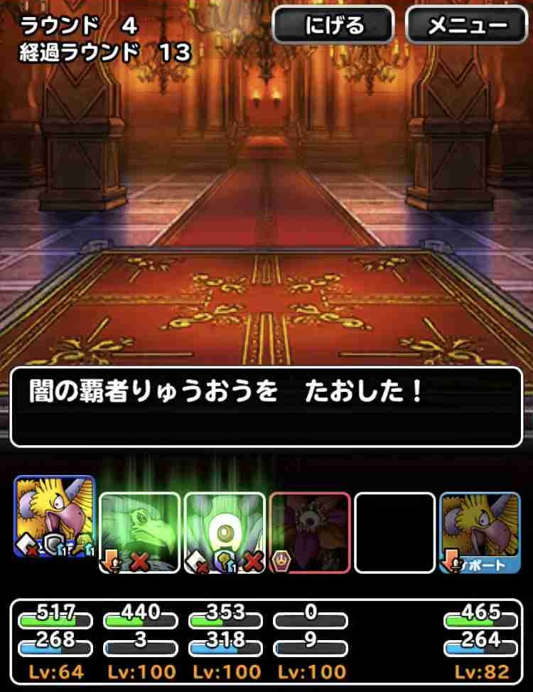 f:id:shohei_info:20190708113045j:plain