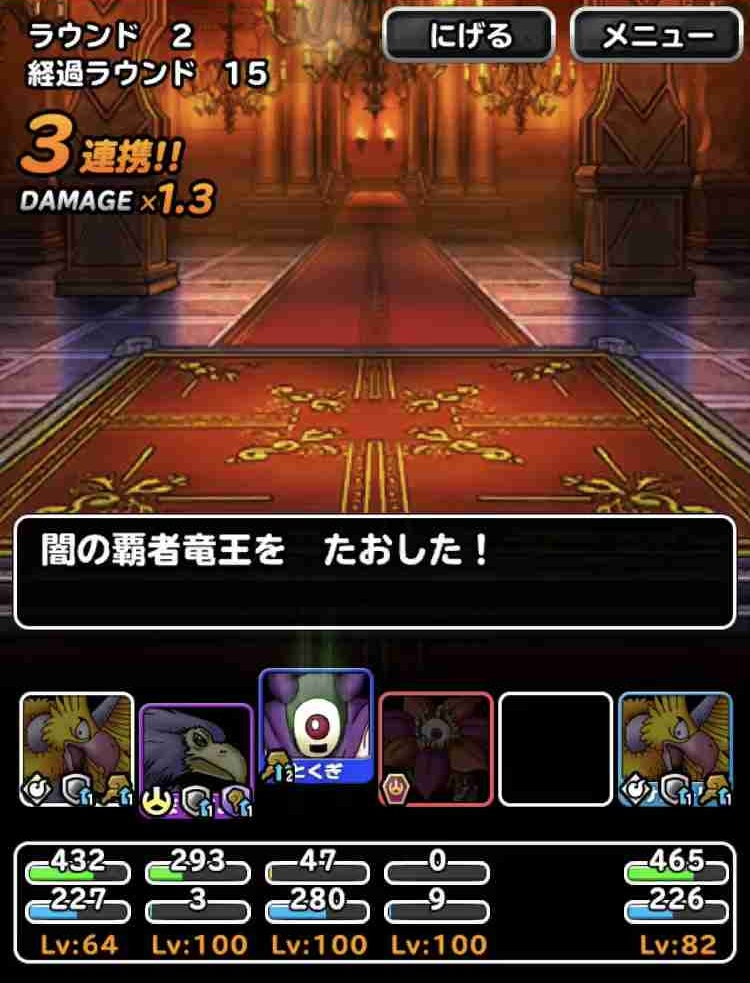 f:id:shohei_info:20190708113653j:plain