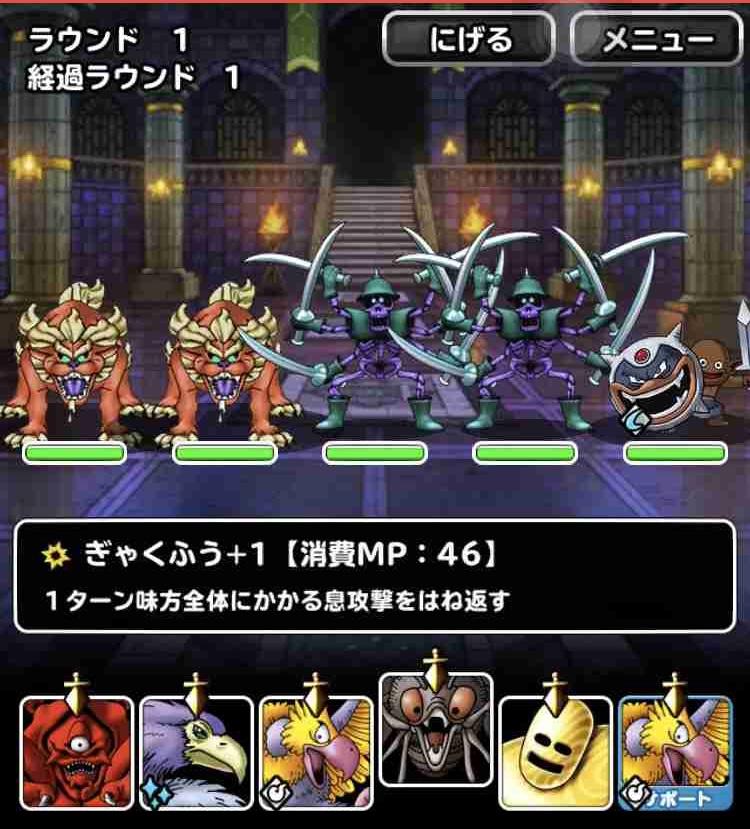 f:id:shohei_info:20190708162532j:plain