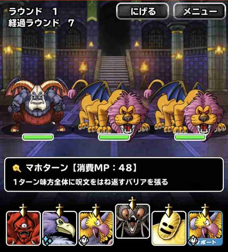 f:id:shohei_info:20190708163537j:plain