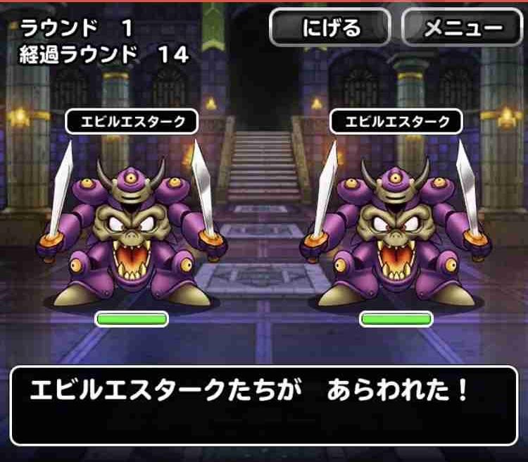f:id:shohei_info:20190708164450j:plain