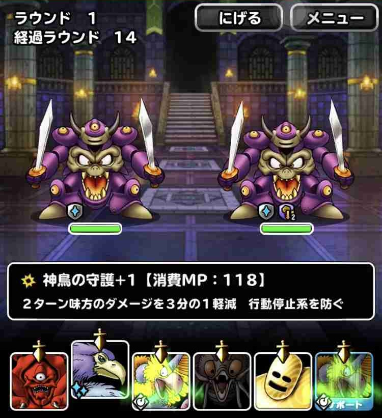 f:id:shohei_info:20190708164848j:plain
