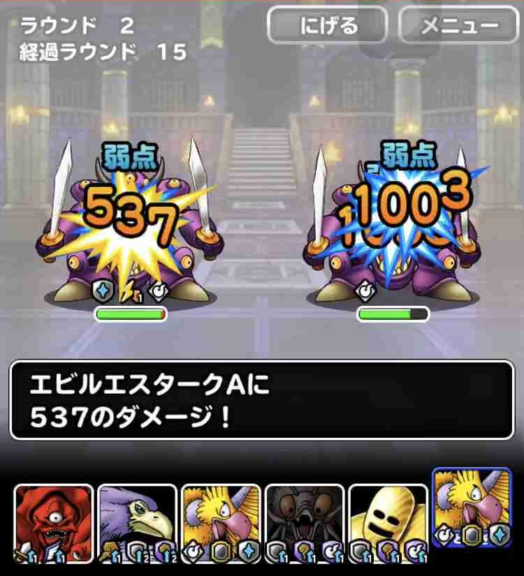 f:id:shohei_info:20190708165002j:plain