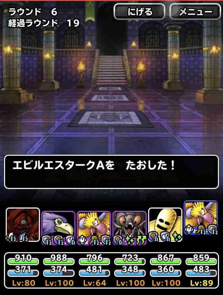 f:id:shohei_info:20190708165321j:plain