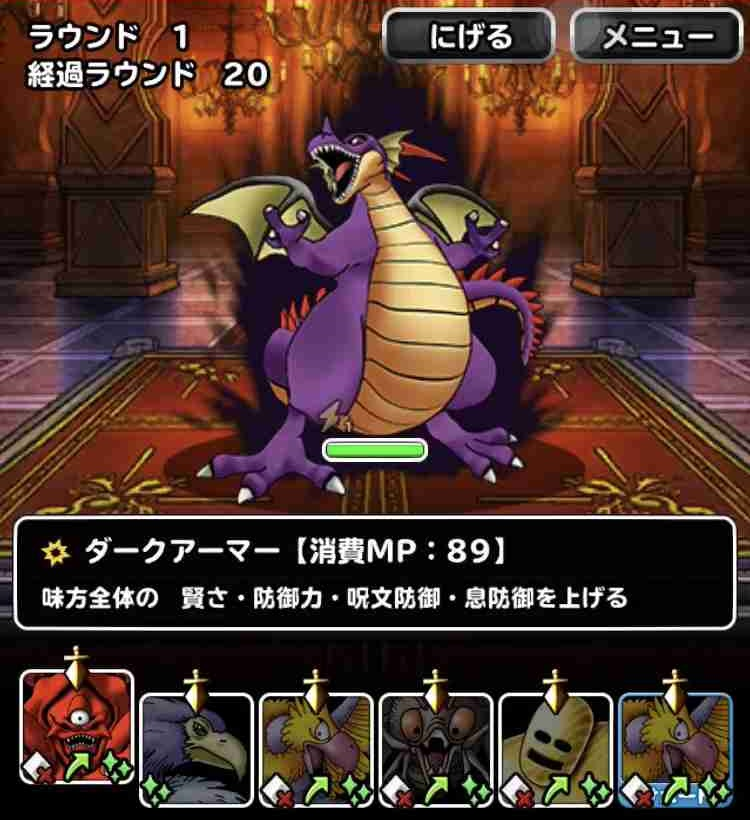 f:id:shohei_info:20190708165942j:plain