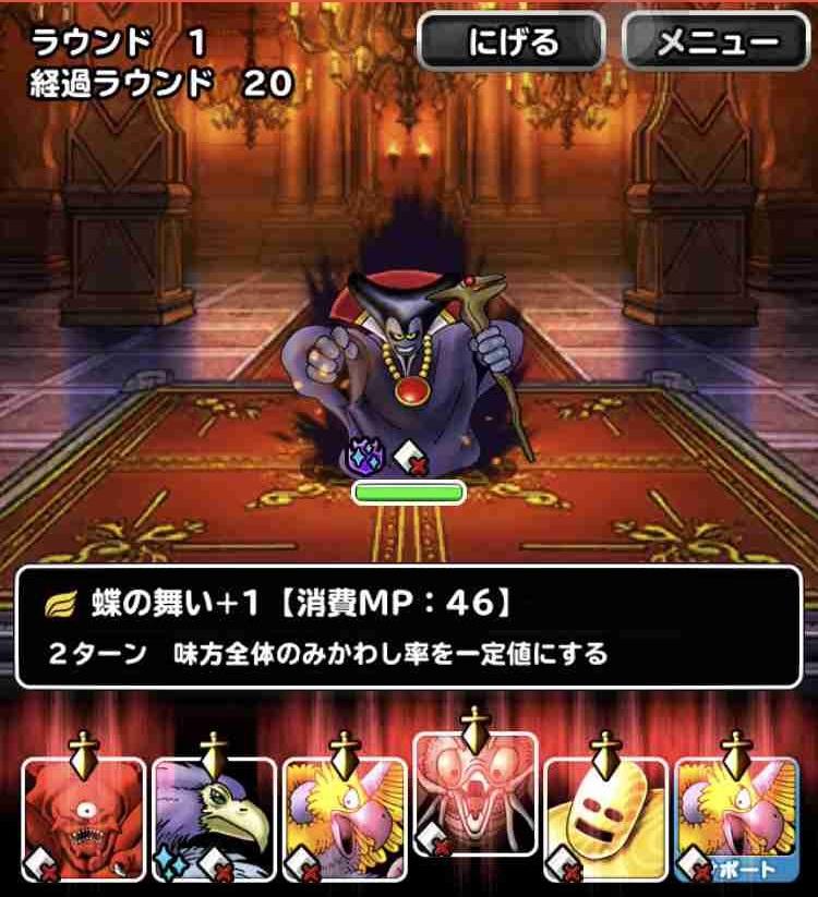 f:id:shohei_info:20190708170129j:plain