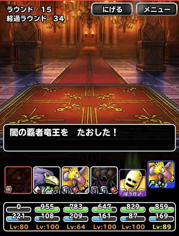f:id:shohei_info:20190708171457j:plain