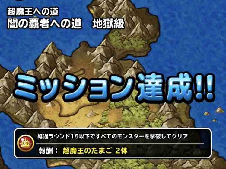 f:id:shohei_info:20190709082324j:plain