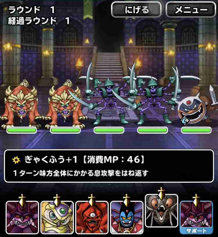 f:id:shohei_info:20190709083404j:plain