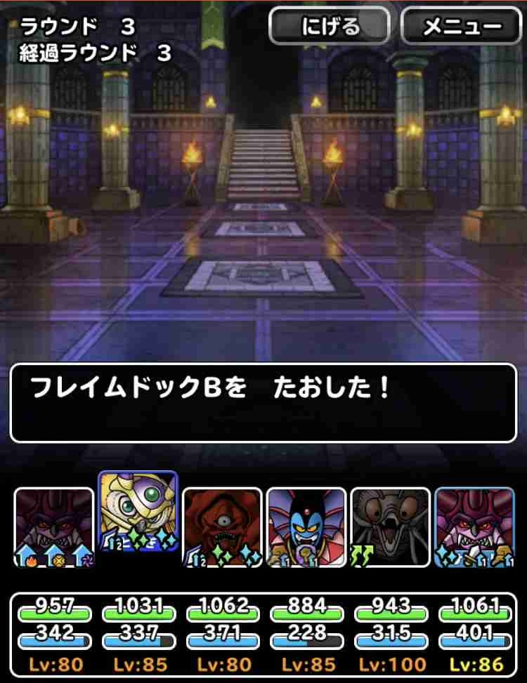 f:id:shohei_info:20190709083748j:plain