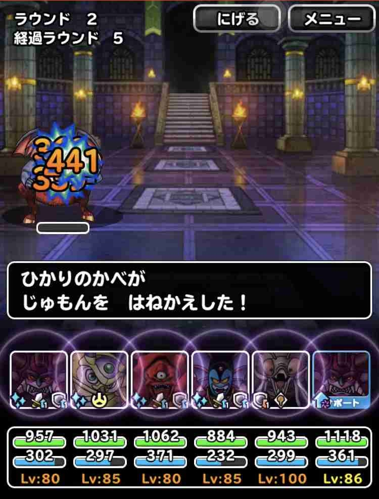 f:id:shohei_info:20190709085704j:plain