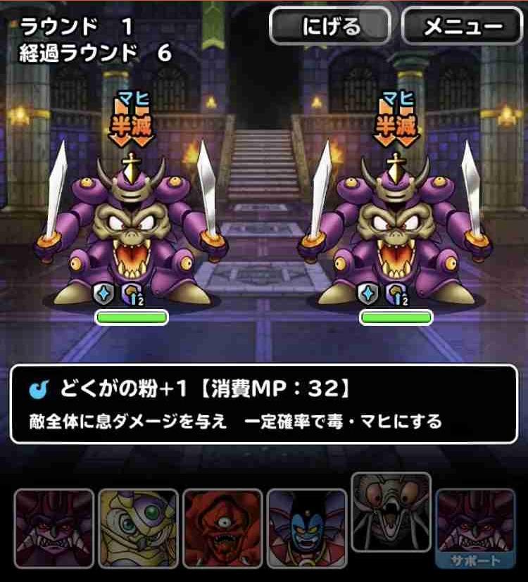 f:id:shohei_info:20190709085819j:plain