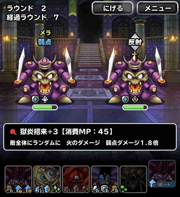 f:id:shohei_info:20190709090056j:plain