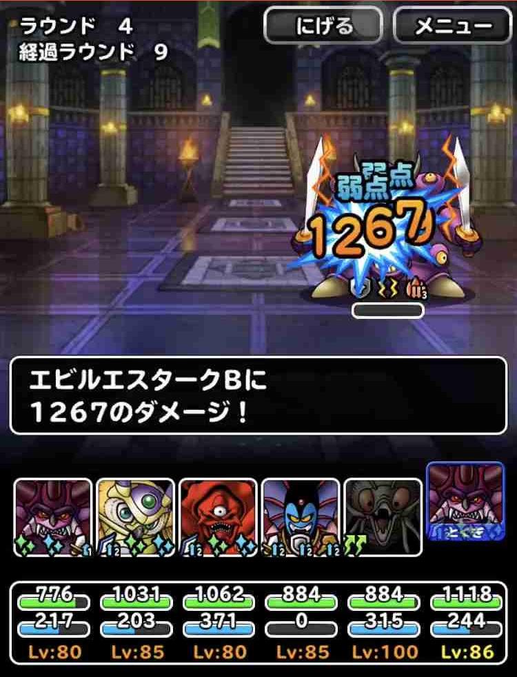 f:id:shohei_info:20190709090332j:plain