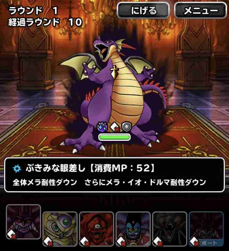 f:id:shohei_info:20190709090751j:plain
