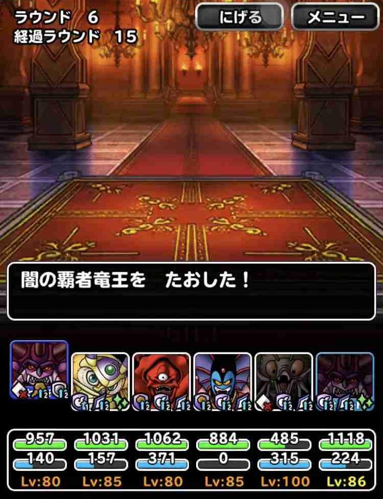 f:id:shohei_info:20190709091409j:plain